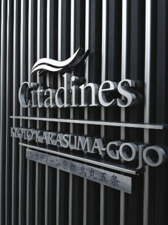 Citadines Karasuma-Gojo Kyoto: Front wall outside entrance