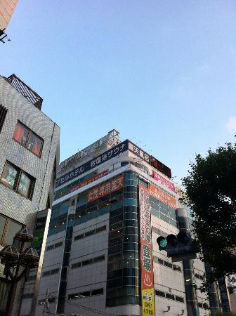 Green Plaza Shinjuku Capsule Hotel: 外観