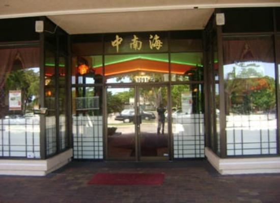 Plantation Fl Chinese Restaurants