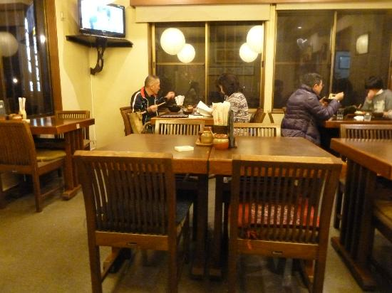 Momijitei: Momiji-tei Restaurant