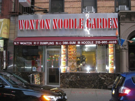 Photo of Chinese Restaurant Wonton Garden at 56 Mott St, New York, NY 10013, United States