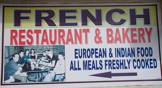 French Restaurant and Bakery : French Restaurant