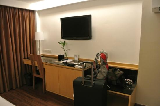 CityPoint Hotel: TV area