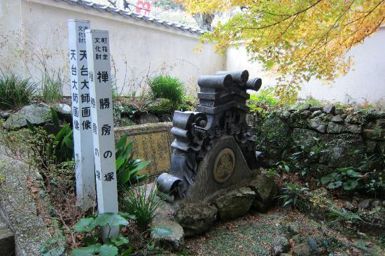 Rengeji Temple: 蓮華寺の鬼瓦に葵のご紋
