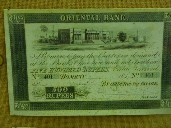 Coin Museum: alte 500-Rupien-Banknote