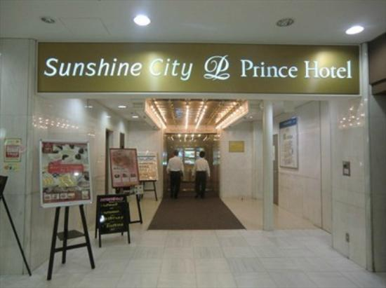 Sunshine City Prince Hotel: enterance from shopping centre