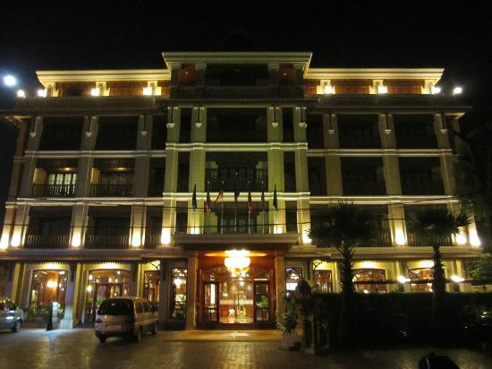 Angkor Sayana Hotel & Spa: Front of Hotel