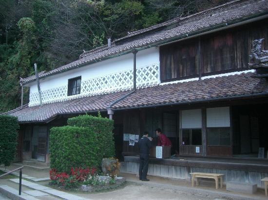 Takahashi, Japonya: 広兼邸