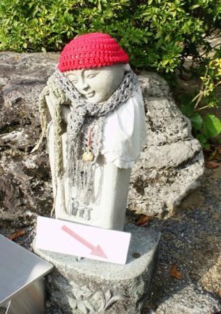 Yasaka Temple: お地蔵様
