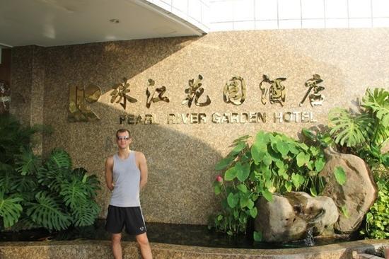 Sanya Pearl River Garden Hotel: вход в отель