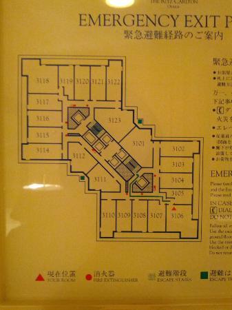 The Ritz-Carlton, Osaka: エグゼクティブスイート