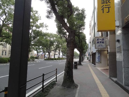 B&B Park Hotel Kagoshima Annex: B&Bパークホテル鹿児島アネックス