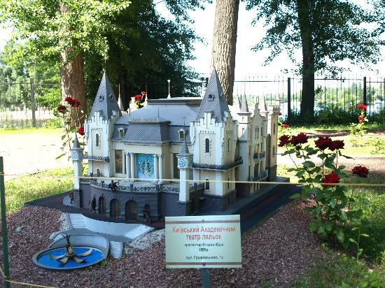 Kyiv in Miniature Museum