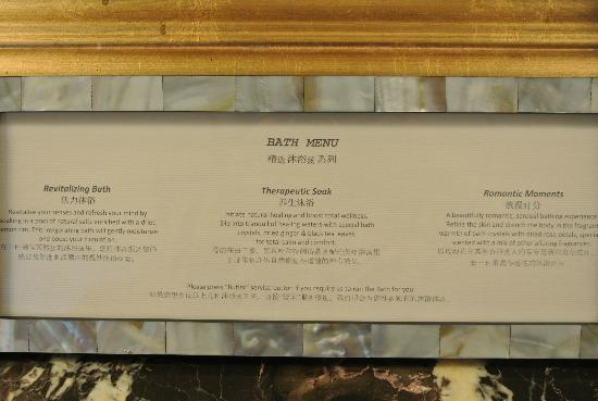 Resorts World Sentosa - Crockfords Tower: Bath menu