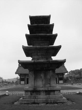 Buyeo Jeongnimsaji Temple
