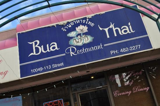 Bua Thai Restaurant Photo