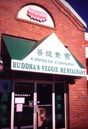 Buddha's Veggie Restaurant