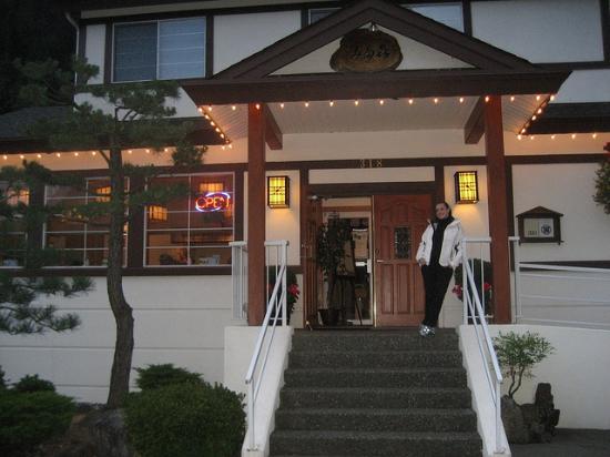 Kitami Japan  city photos : Kitami Japanese Restaurant Foto
