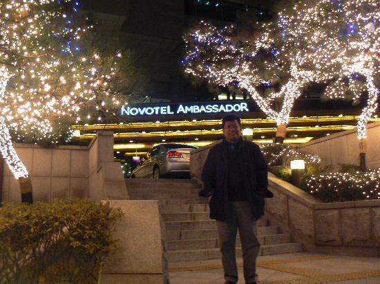 Novotel Seoul Ambassador Gangnam: front of novotel ambassador seoul