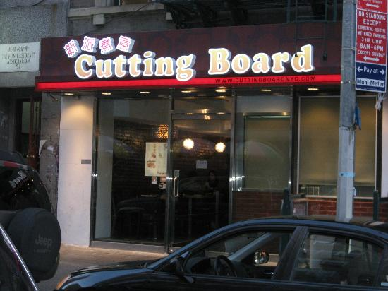 Photo of Italian Restaurant Cutting Board at 53 Bayard St, New York, NY 10013, United States