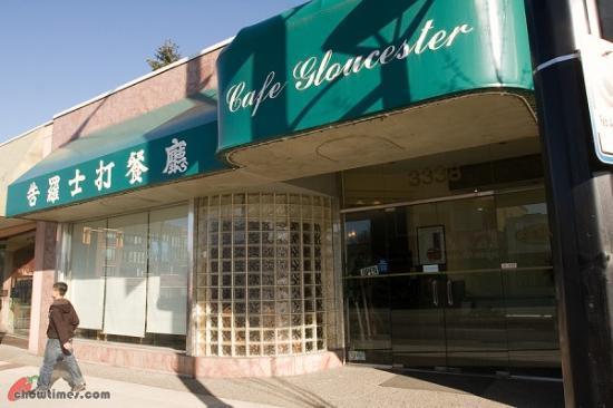 Cafe Gloucester
