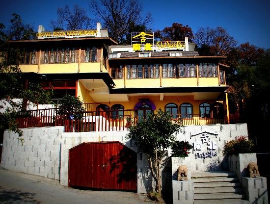 Yeyou Mancao Boutique Guest House: Hotel Property