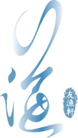 Aquarium Seafood Chinese Resturaunt: logo