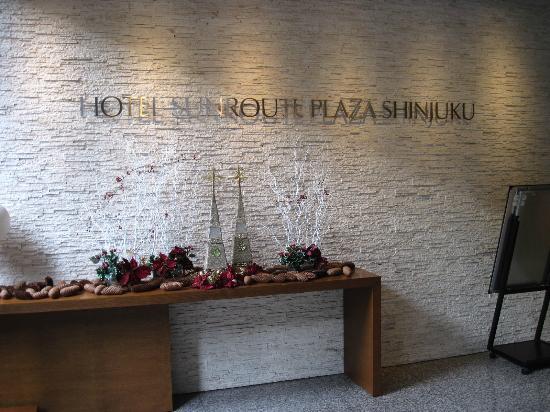 Hotel Sunroute Plaza Shinjuku: 1