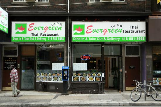 ‪Evergreen Thai Restaurant‬