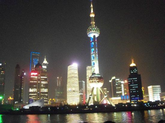Zhongbang Hotel: Vista nocturna