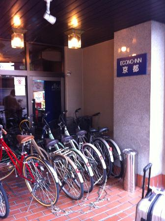 Econo-Inn Kyoto: bikes for rent
