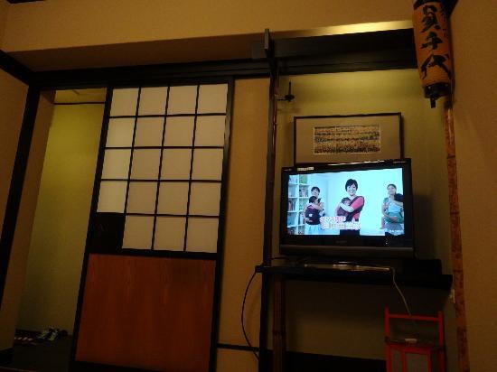 Sukeroku No Yado Sadachiyo: Room entrance