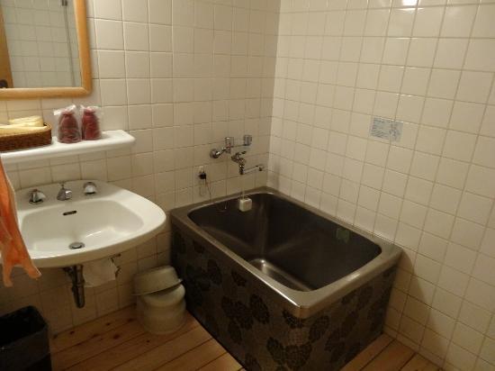 ساداتشيو: bathroom... 