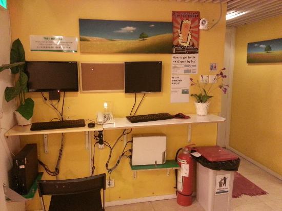 香港悅思客棧炮台山店照片