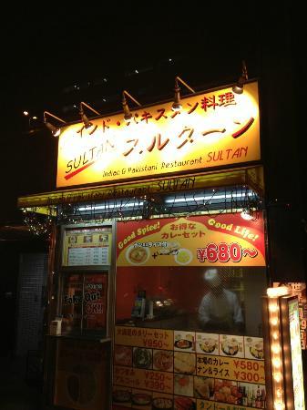 Sultan Ueno: Sultan taken 12/5/2012