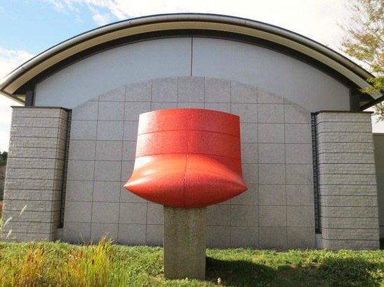 Kawamura Memorial DIC Museum of Art: 清水九兵衛「朱甲面」