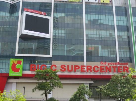 Big C超市(Rajdamri路店)