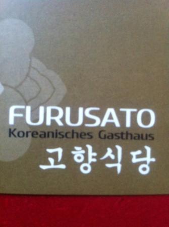 FURUSATO