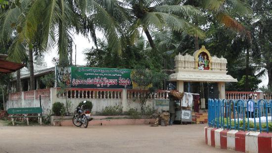 Andhra Pradesh, India: Sri Konda Malleswara Swamy Temple