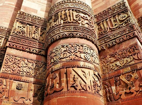 Μιναρές Κουτμπ: Quranic Calligraphy on Qutub Minar