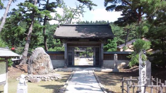Tentokuji Temple : 総門