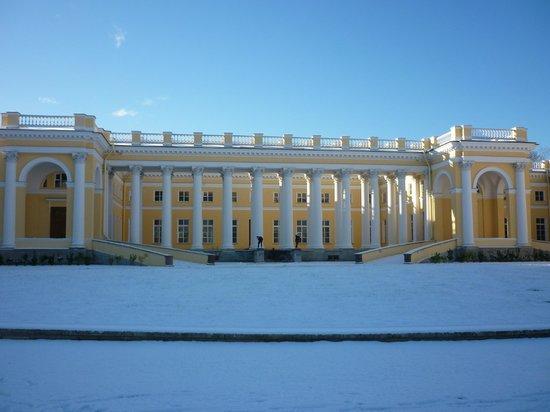 Palais et Parc Catherine: Александровский дворец