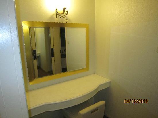 Quintessa Hotel Sapporo: Powder Room