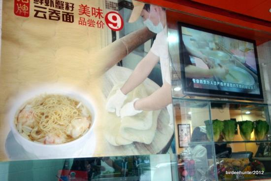 Xi Di Wan Hotel : noodle king - turn left from hotel
