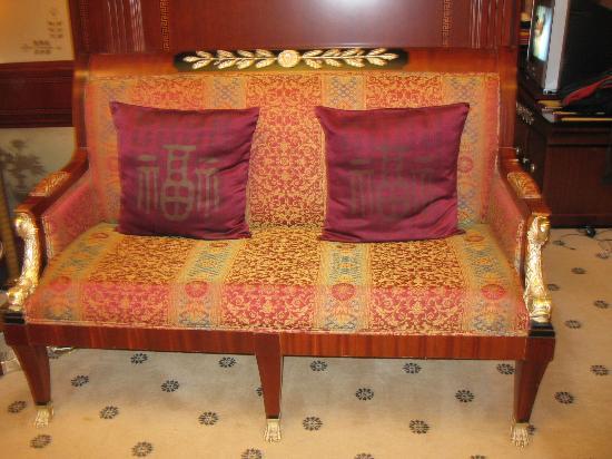 Salvo Hotel Shanghai: Couch
