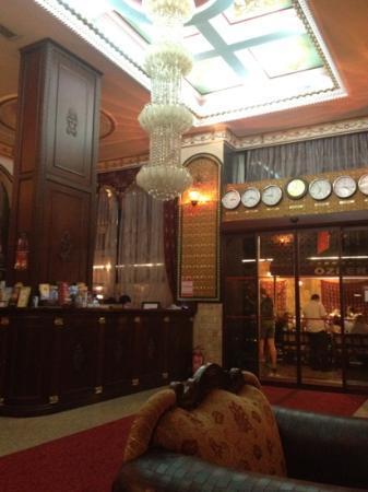 Erbil Hotel: hotel lobby