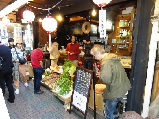 Hamonika Yokocho : Vegetables anyone?
