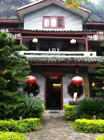 Yangshuo Mountain Retreat: Hotel entrance