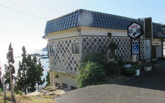 Kamo-gun, Japan: 磯料理 いそ船外観