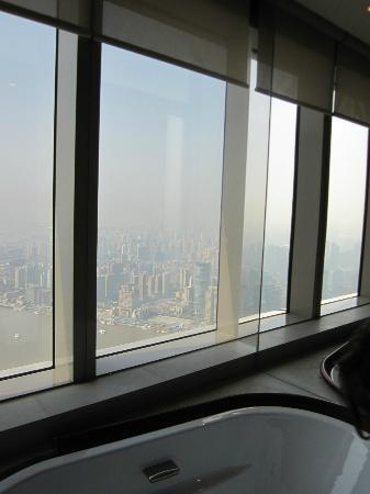 Park Hyatt Shanghai: Une vue sidérante, ici un jour de brume
